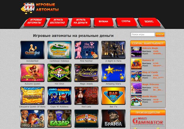 Игровой автомат Лягушки, играть онлайн бесплатно в слот Fairy