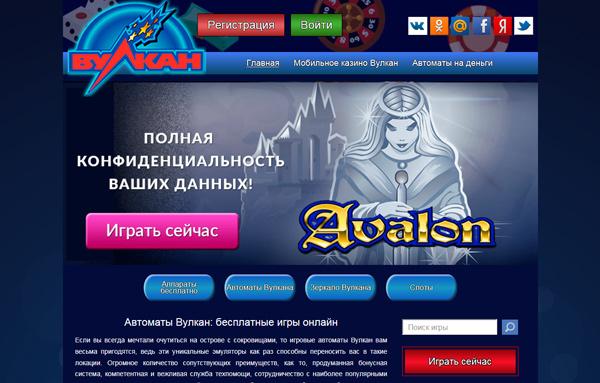Money Game - игровой автомат бесплатно онлайн Баксы