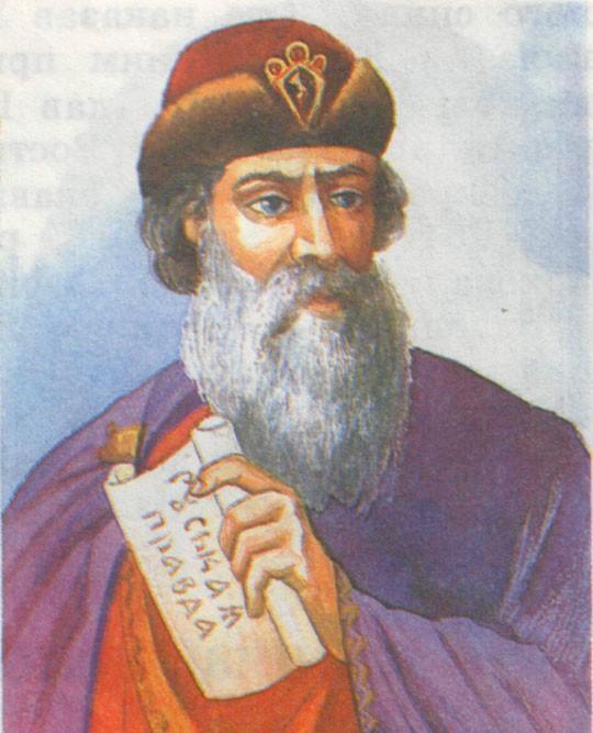 ярослав мудрый биография коротко