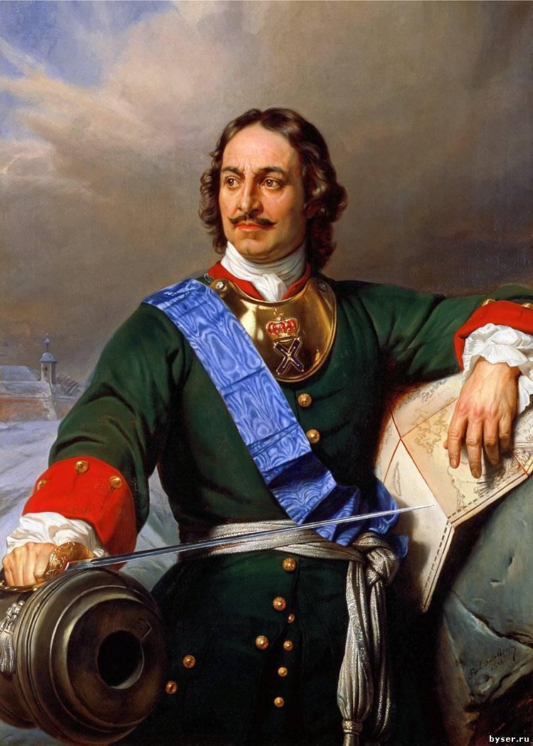 Пётр I Алексеевич Романов