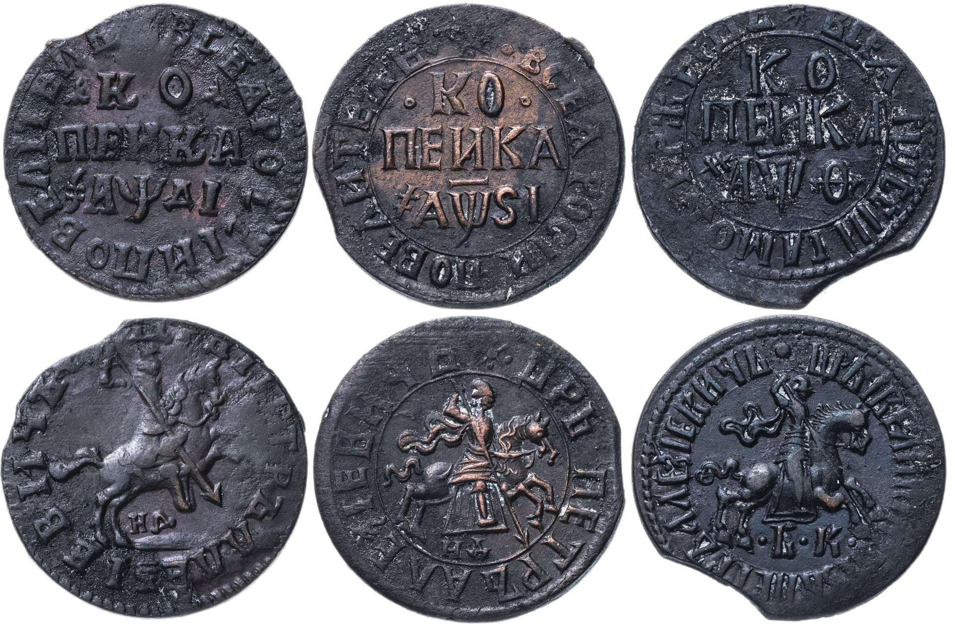 Фото первых денег старинных монет