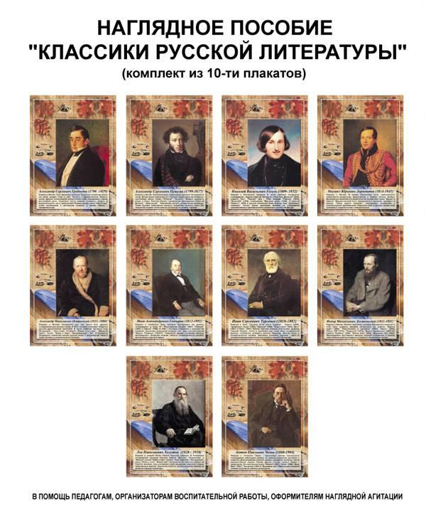 Поздравление в стиле русских сказок для